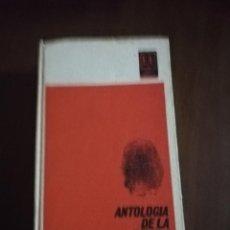 Livros em segunda mão: ANTOLOGIA DE LA NOVELA POLICIACA. ENIGMA PARA TONTOS. PATRICK QUENTIN. EMECE EDITORES. 1965.. Lote 223414715