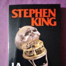 Libros de segunda mano: LA EXPEDICIÓN STEPHEN KING EDICIONES GRIJALBO PRIMERA EDICIÓN 1987. Lote 243773315
