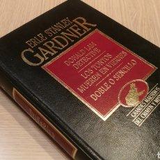 Libros de segunda mano: ERLE STANLEY GARDNER - DONALD LAM DETECTIVE - LOS TONTOS MUEREN EN VIERNES - DOBLE O SENCILLO. Lote 227093045