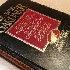Libros de segunda mano: EL CASO DE LA DIVORCIADA ATREVIDA - EL CASO DE LA CLIENTE MAJESTUOSA - EL CASO DE LA CHICA VACILANTE. Lote 227245525