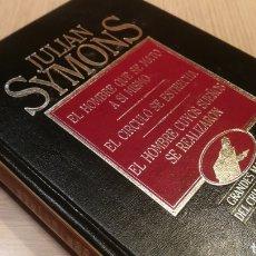 Libros de segunda mano: EL HOMBRE QUE SE MATO A SI MISMO - EL CÍRCULO SE ESTRECHA - EL HOMBRE CUYOS SUEÑOS SE REALIZARON. Lote 227250870