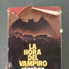 Libros de segunda mano: STEPHEN KING - LA HORA DEL VAMPIRO 1976 POMAIRE TAPA DURA 1ªEDICIÓN SALEM'S LOT. Lote 231911220
