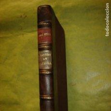 Libros de segunda mano: OSCAR WILDE. EL FNTASMA DE CANTERVILLE Y EL CRIMEN DE LORD ARTURO SAVILE. AÑO 1947.. Lote 234838335