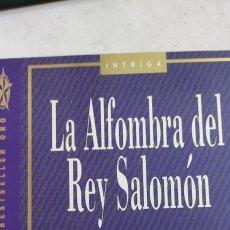 Libros de segunda mano: LA ALFOMBRA DEL REY SALOMÓN. BÁRBARA VINE. Lote 235380755