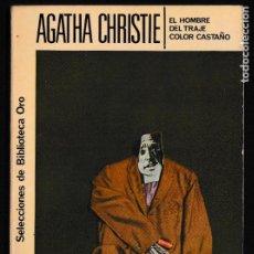 Libros de segunda mano: EL HOMBRE DEL TRAJE COLOR CASTAÑO - AGATHA CHRISTIE - EDITORIAL MOLINO. Lote 244201805