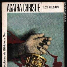 Libros de segunda mano: LOS RELOJES - AGATHA CHRISTIE - EDITORIAL MOLINO. Lote 244201935