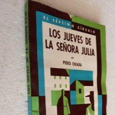 Libros de segunda mano: EL SÉPTIMO CÍRCULO Nº 231 - PIERO CHISRA - LOS JUEVES DE LA SEÑORA JULIA - EMECÉ 1971. Lote 244616130
