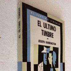Libros de segunda mano: EL SÉPTIMO CÍRCULO Nº 239 - JOSEPH HARRINGTON - EL ÚLTIMO TIMBRE - EMECÉ 1971. Lote 244617935