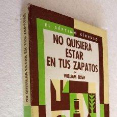 Libros de segunda mano: EL SÉPTIMO CÍRCULO Nº 242 - WILLIOAM IRISH - NO QUISIERA ESTAR EN TUS ZAPATOS - EMECÉ 1972. Lote 244618185