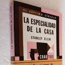Libros de segunda mano: EL SÉPTIMO CÍRCULO Nº 273 - STANLEY ELLIN - LA ESPECIALIDAD DE LA CASA - EMECÉ 1974. Lote 244620225