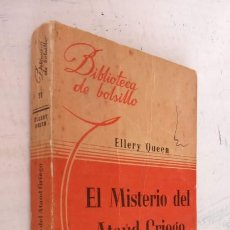 Libros de segunda mano: ERLE STANLEY GARDNER - EL MISTERIO DEL ATAÚD GRIEGO - BIBLIOTECA DE BOLSILLO Nº 78 - 1945. Lote 244943530