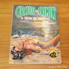 Libros de segunda mano: CIRCULO DEL CRIMEN 31 EL COLOR DEL ASESINATO, JULIAN SYMONS. EDICIONES FORUM. Lote 245152595