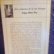 Libros de segunda mano: LOS CRIMENES DE LA RUE MORGUE. EDGAR ALLAN POE. Lote 246137525