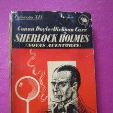 Libros de segunda mano: SHERLOCK HOLMES NOVAS AVENTURAS CONAN DOYLE EDICION PORTUGUESA 1958. Lote 249578215