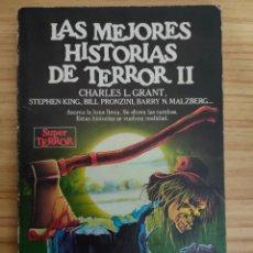 Libros de segunda mano: LAS MEJORES HISTORIAS DE TERROR II (STEPHEN KING Y OTROS) MARTÍNEZ ROCA SUPER TERROR Nº 4. Lote 254458440