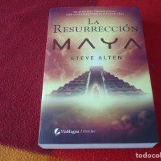 Libros de segunda mano: LA RESURRECCION MAYA ( STEVE ALTEN ) ¡BUEN ESTADO! VIA MAGNA THRILLER. Lote 254857885
