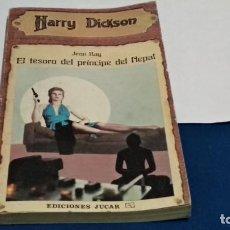 Libros de segunda mano: EL TESORO DEL PRINCIPE DEL NEPAL, HARRY DICKSON 32, JEAN RAY, EDICIONES JUCAR 1973. Lote 257728610