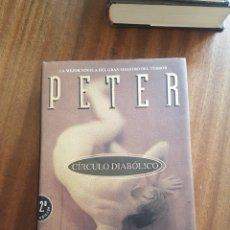 Libros de segunda mano: NOVELAS DE PETER STRAUB. Lote 260294865