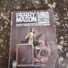 Libros de segunda mano: PERRY MASON, EL CASO DE LA MODELO ASUSTADA (ERLE STANLEY GARDNER) (BIBLIOTECA DE ORO) (ED. MOLINO). Lote 262033790