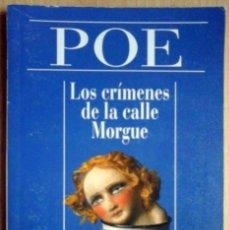 Libros de segunda mano: ALIANZA CIEN: LOS CRÍMENES DE LA CALLE MORGUE (EDGAR ALLAN POE). Lote 263811445