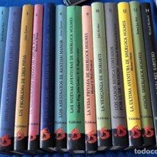 Libros de segunda mano: LOS ARCHIVOS DE BAKER STREET. COLECCIÓN COMPLETA A FALTA DEL TOMO 8 - EDITORIAL VALDEMAR. Lote 276718428