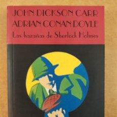 Libros de segunda mano: LAS HAZAÑAS DE SHERLOCK HOLMES / JOHN DICKSON CARR-ADRIAN CONAN DOYLE / EL CLUB DIOGENES-VALDEMAR. Lote 277440493