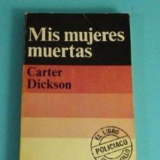 Libros de segunda mano: CARTER DICKSON. MIS MUJERES MUERTAS. SELECCIONES DEL SÉPTIMO CÍRCULO. Lote 279332548