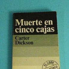 Libros de segunda mano: CARTER DICKSON. MUERTE EN CINCO CAJAS. SELECCIONES DEL SÉPTIMO CÍRCULO. Lote 279332623
