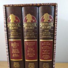 Libros de segunda mano: SHERLOCK HOLMES OBRAS COMPLETAS / 2ª EDICIÓN 1987. ORBIS. Lote 286778598