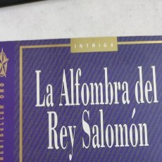 Libros de segunda mano: LA ALFOMBRA DEL REY SALOMÓN. BÁRBARA VINE. SEUDÓNIMO DE RUTH RENDEL. GRIJALBO. INTRIGA.. Lote 287151183