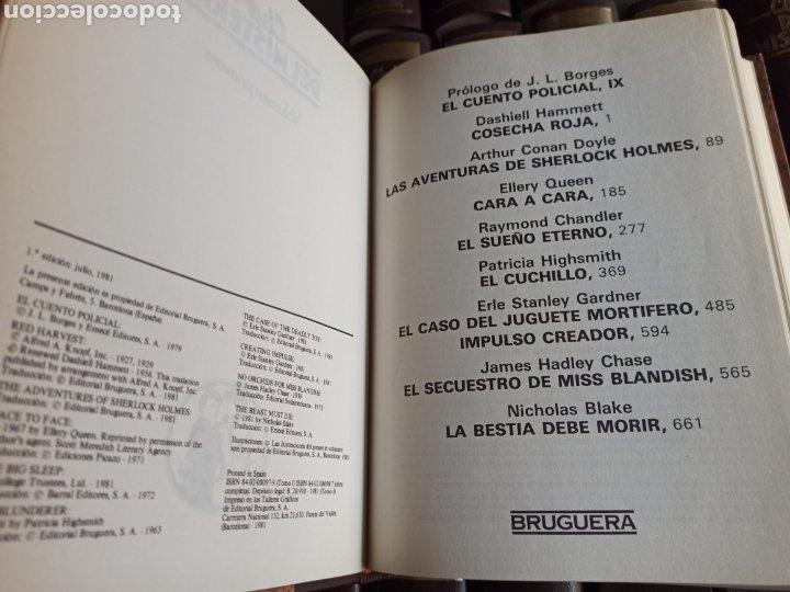 Libros de segunda mano: EL CLUB DEL MISTERIO, TOMOS 1 A 18,, COLECCIÓN BRUGUERA, CASI COMPLETA FALTA EL VOL. 19. - Foto 4 - 287667793