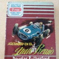 Libros de segunda mano: ASESINATO EN EL GRAN PREMIO (DOUGLAS RUTHERFORD). Lote 294515763