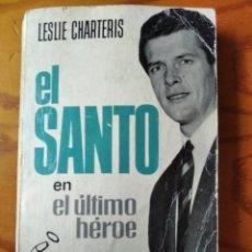 Libros de segunda mano: EL SANTO EN EL ULTIMO HEROE. LESLIE CHARTERIS.. Lote 295917273