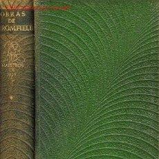 Libros de segunda mano: OBRAS DE LOUIS BROMFIELD . Lote 24067474