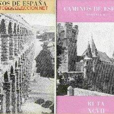 SEGOVIA. 2 fascículos, 1958. (Caminos de España). CyL. Segovia.