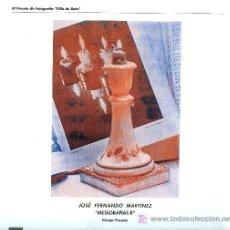 Libros de segunda mano: HISPANIA - GUÍA GENERAL DEL ARTE ESPAÑOL 2 VOLS. Lote 26832155