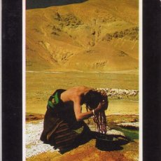 Libros de segunda mano: SOLOS AL SOL CON DALILA. ANASTASIO FERNANDEZ SANJOSE. PREMIO FELIPE TRIGO 1985. NARRACIONES CORTAS.. Lote 26874479