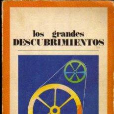Libros de segunda mano: LOS GRANDES DESCUBRIMIENTOS - BIBLIOTECA PEPSI - SANTILLANA - 1971. Lote 21116335