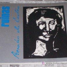 Libros de segunda mano: RUINAS - ROSALIA DE CASTRO. Lote 25506218
