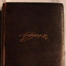 Libros de segunda mano: OBRAS ESCOGIDAS, DE LOPE DE VEGA CARPIO, TOMO I, 1946, PRIMERA EDICION!. Lote 26364561