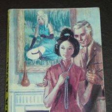 Libros de segunda mano: LA RIVAL - ANTONIO LOSADA-EDICIONES CID - 1ª EDICION - MADRID 1964. Lote 10834376