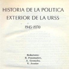Libros de segunda mano: HISTORIA DE LA POLÍTICA EXTERIOR DE LA URSS (1945-1970). PONOMARIOV, GROMYKO Y JVOSTOV, 1974. DIRI. Lote 89612046