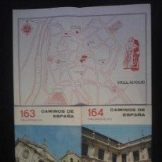 Libros de segunda mano: CAMINOS DE ESPAÑA. VALLADOLID. I,II Y III EDITADO COMPAÑIA ESPAÑOLA DE PENICILINA. 16 PAG. 1958. Lote 10047696