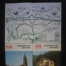 Libros de segunda mano: CAMINOS DE ESPAÑA. OVIEDO I ,II Y III EDITADO POR COMPAÑIA ESPAÑOLA DE PENICILINA. 16 PAG. 1958. Lote 10047699