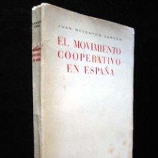 Libros de segunda mano: EL MOVIMIENTO COOPERATIVO EN ESPAÑA, POR JUAN REVENTÓS CARNER.. Lote 27405783