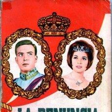 Libros de segunda mano: LA RENUNCIA - A. LOSADA . Lote 20519093