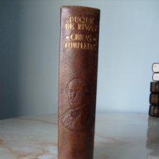 Libros de segunda mano: OBRAS ETERNAS AGUILAR DUQUE DE RIVAS OBRAS COMPLETAS.. Lote 208307568