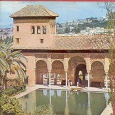 Libros de segunda mano: MONUMENTOS DE ESPAÑA TOMO II. Lote 22721980