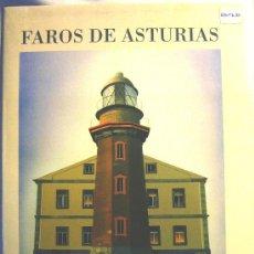 Libros de segunda mano: FAROS DE ASTURIAS. EDUARDO SANZ. 31 X 24 CMS LUJO CUERO AZUL, Y PLATEADOS.NUEVO.AGOTADO.OVIEDO 1990.. Lote 26987814
