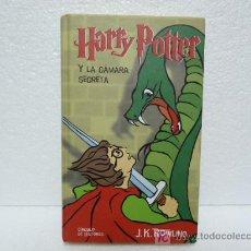 Libros de segunda mano: HARRY POTTER Y LA CÁMARA SECRETA.CIRCULO DE LECTORES POR J.K.ROWLING.1999. Lote 98837434